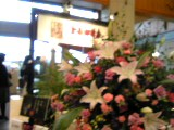 上島珈琲店プレオープン