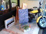 さるぅ屋カフェ