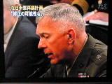 在日米軍再編に修正の可能性?