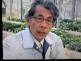 岩永勝さん、またまた登場
